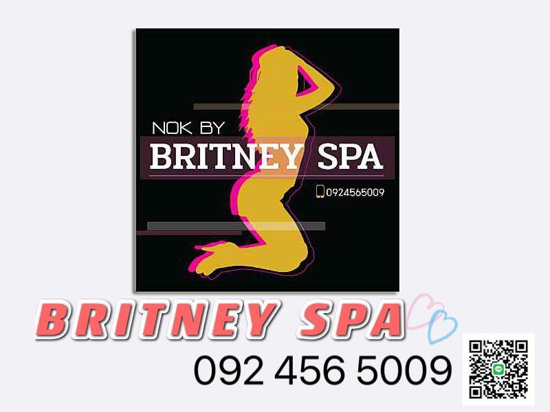 Britney Spa สุทธิสาร