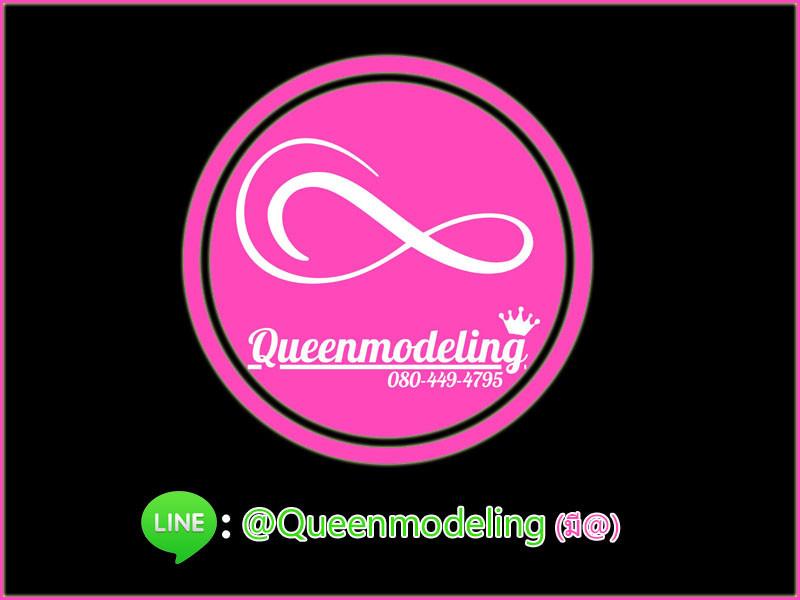 Queen Modeling