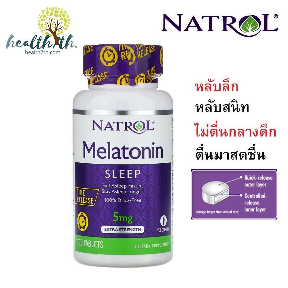 Natrol Melatonin, Time Release, Extra Strength, 5 mg, 100 ...