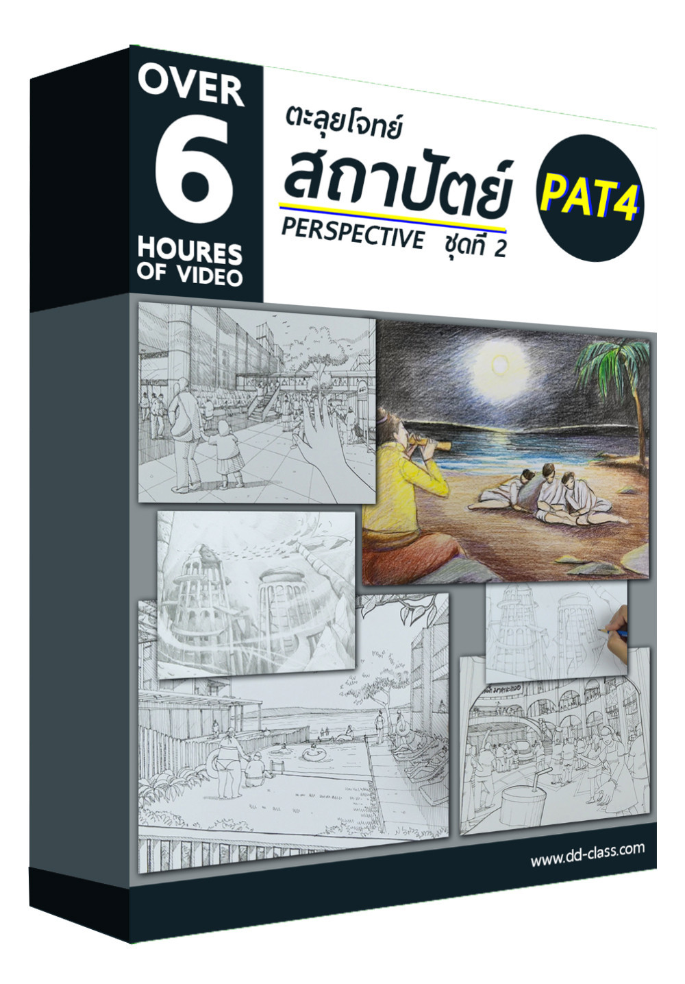 arch_01video-cover-iso2.jpg
