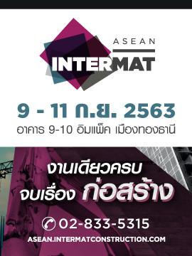 INTERMAT ASEAN