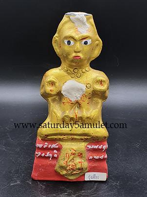 Lp Yaem KMT B.E.58 Yon Yuk 100 Years