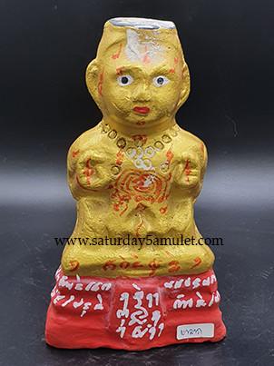 Lp Yaem KMT B.E.56 Chao Sua Noi