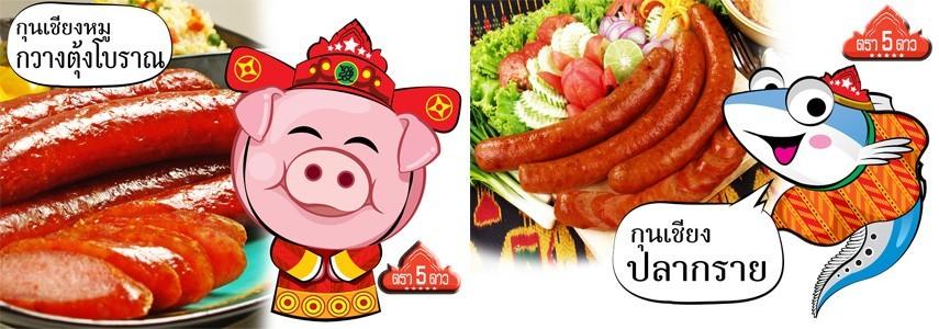 kunchiang5dao1