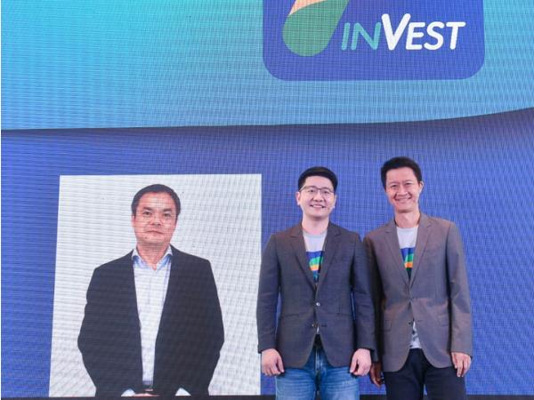 """""""เคแบงก์"""" ผนึกพันธมิตรพัฒนา 'FinVest' แอปฯ ซื้อขายกองทุนทั้งไทยและทั่วโลก"""