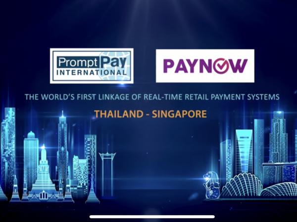 """""""ไทย-สิงคโปร์"""" ร่วมเปิดบริการโอนเงินระหว่างประเทศแบบ Real-time คู่แรกของโลก"""