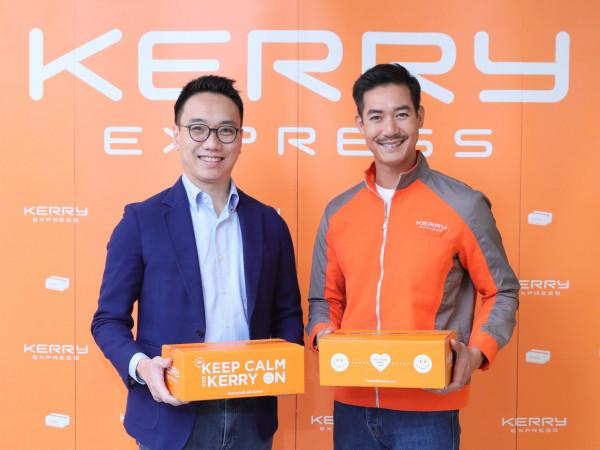 """""""เคอรี่"""" สร้างสีสันธุรกิจขนส่งพัสดุด้วยกล่องดีไซน์ใหม่ ต่อยอดแคมเปญ Keep Calm and Kerry On"""