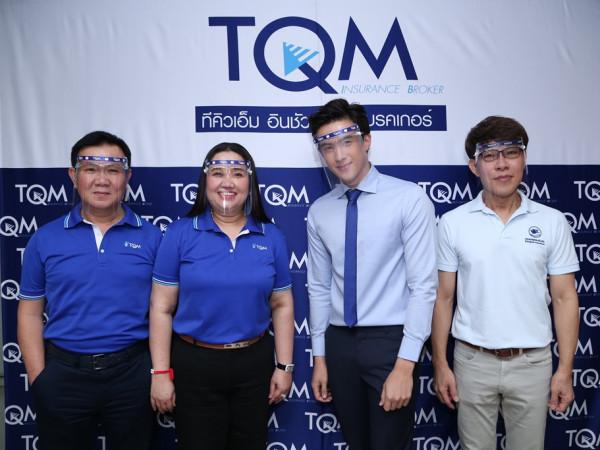 """""""TQM - BKI"""" จัดแพคเก็จประกันมนุษย์แรงงาน ราคาประหยัดเข้าถึงกลุ่มคนทำงาน"""