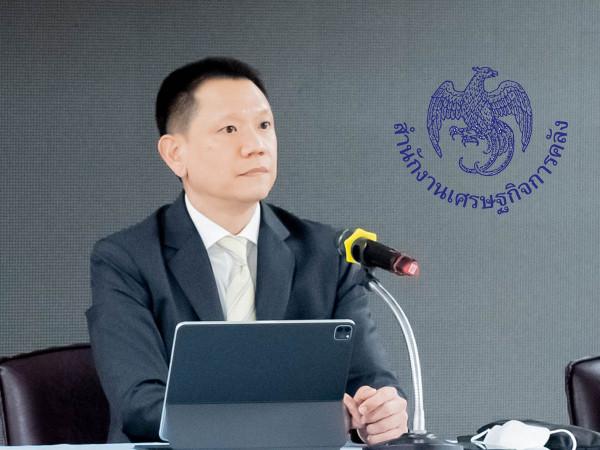 """""""สสค."""" คาดเศรษฐกิจไทยปี 2563 หดตัว -8.5%"""