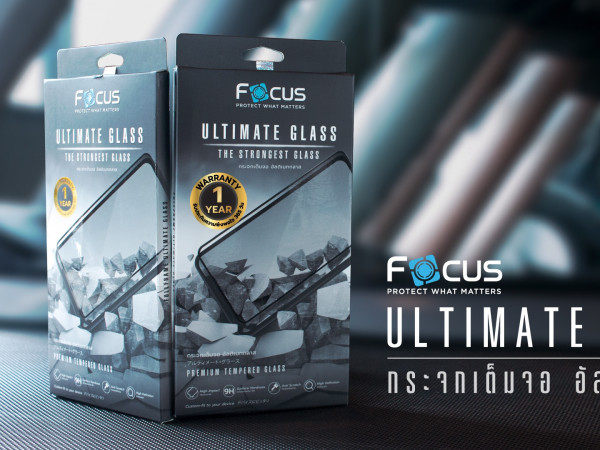 """Focus"" เปิดตัวฟิล์มกันรอย ""โฟกัส อัลติเมท กลาส"" อึดทน คุ้มค่าที่สุดในตลาด ตั้งเป้าขายปีละ 20 ลบ."