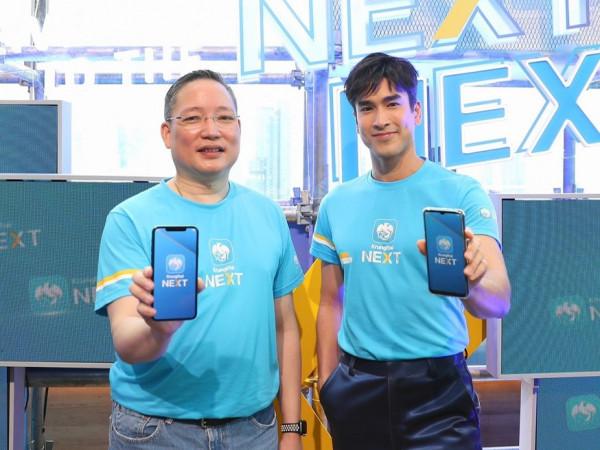 """Krungthai NEXT"" อัพเกรดธุรกรรมการเงินแบบไร้ขีดจำกัด ด้วยเทคโนโลยี Cloud Native"