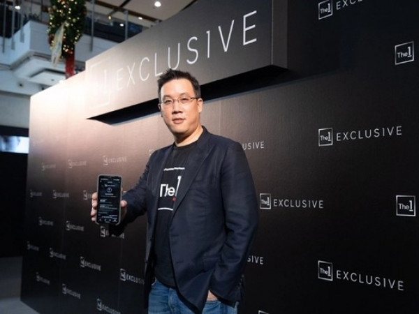 """The 1 Exclusive"" Digital Loyalty Program สำหรับลูกค้า Top Spender กลุ่มเซ็นทรัล"