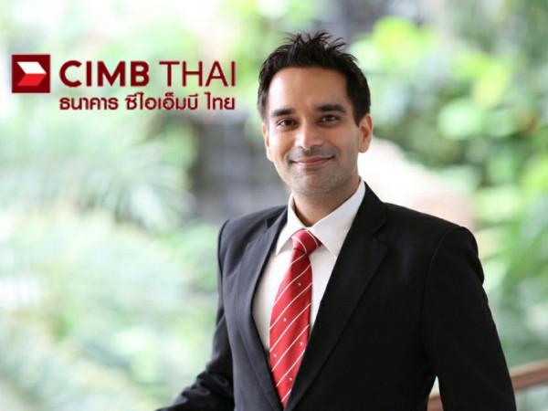 """""""ซีไอเอ็มบี ไทย"""" เผยมุมมองเศรษฐกิจไทยครึ่งปีหลัง มี 4 ปัจจัยที่ต้องจับตามอง R.E.S.T"""