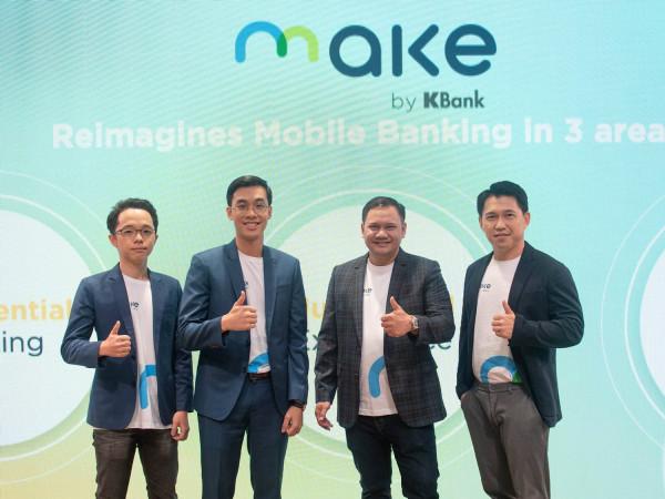 """MAKE by KBank"" โมบายแบงกิ้งของคนรุ่นใหม่ จัดการเงินยุค New Normal ใช้ชีวิตเชื่อมโยงกันผ่านเทคโนโลยี"