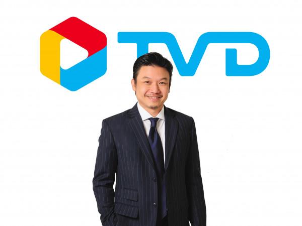 """TVD"" กระตุ้นกำลังซื้อครึ่งปีหลัง เพิ่มไลน์ผลิตภัณฑ์ กลุ่มอาหารและที่พัก"