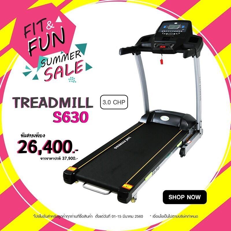 ลู่วิ่งไฟฟ้า  SALE   SALE   SALE!!!!