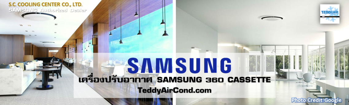 SAMSUNG AC9500K - 6