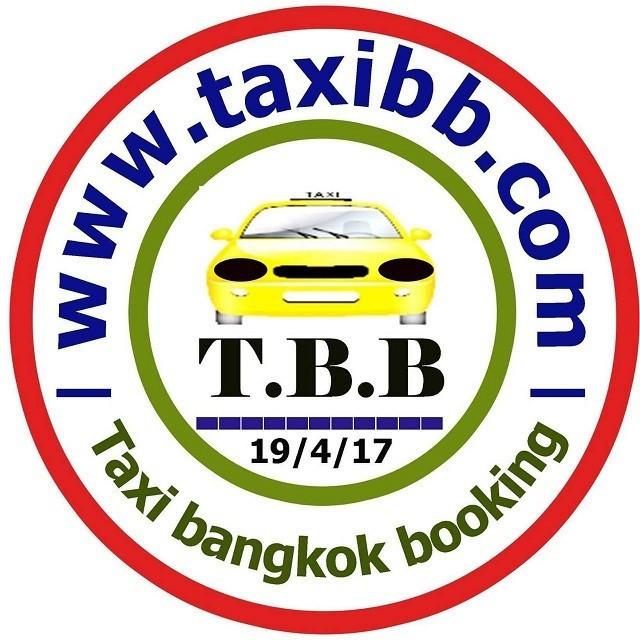 แท็กซี่,เหมาแท็กซี่,แท็กซี่เหมา,แท็กซี่เหมาไปต่างจังหวัด,เหมาแท็กซี่ไปต่างจังหวัด,จ้างรถไปต่างจังหวัด,แท็กซี่ราคาถูก,ราคาค่าโดยสารแท็กซี่