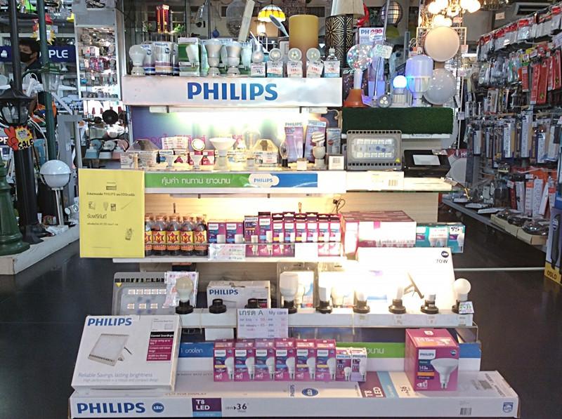 หลอดประหยัดไฟ Philips