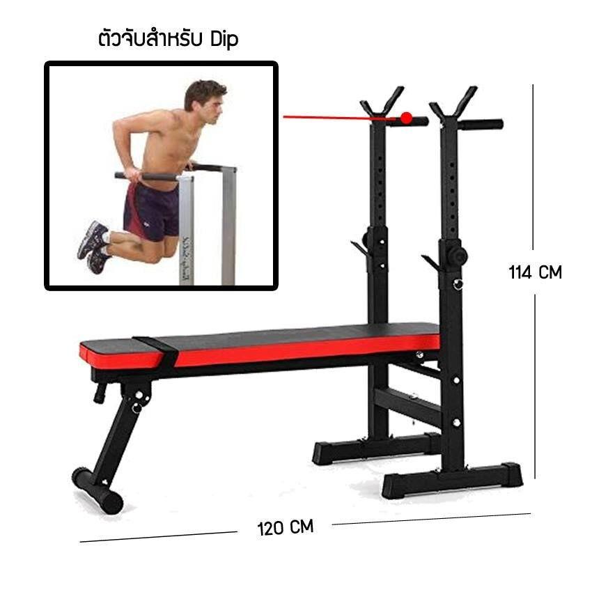 ม้านั่งยกน้ำหนัก ปรับระดับ ม้านั่งซิทอัพ Weight Bench D4