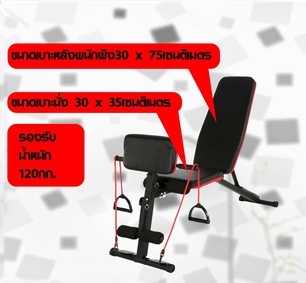 ม้านั่งยกน้ำหนัก ปรับระดับ ม้านั่งซิทอัพ Weight Bench D3