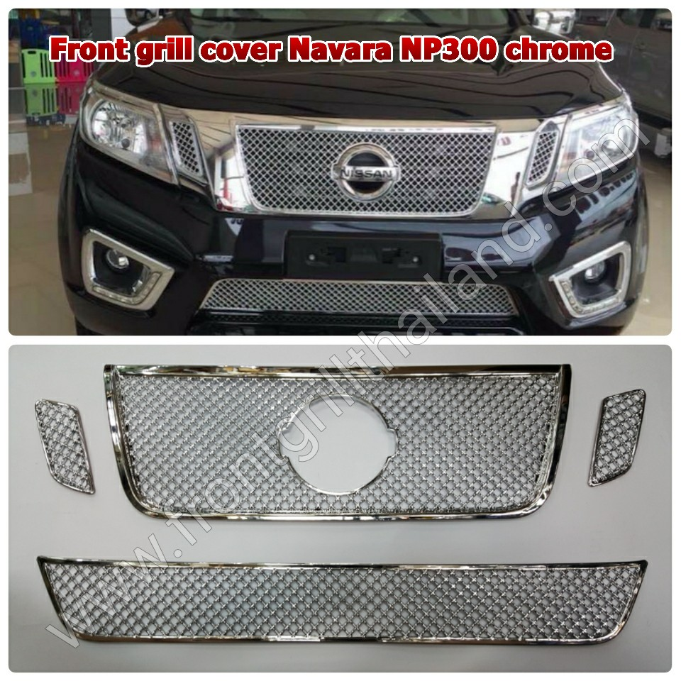 Chrome Front Grille Cover