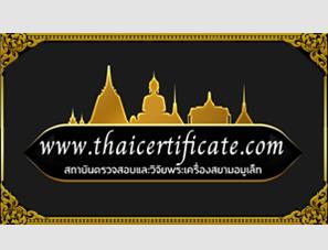 Thai Certificate
