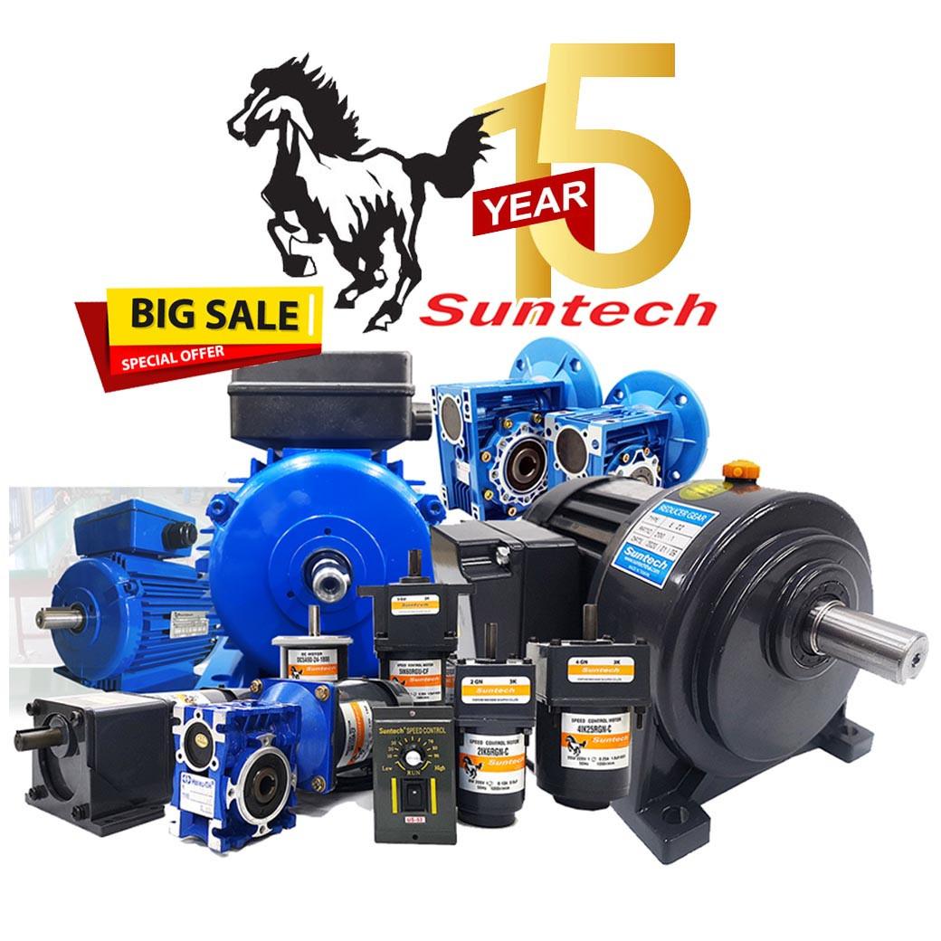 ผลิตภัณฑ์ SUNTECH