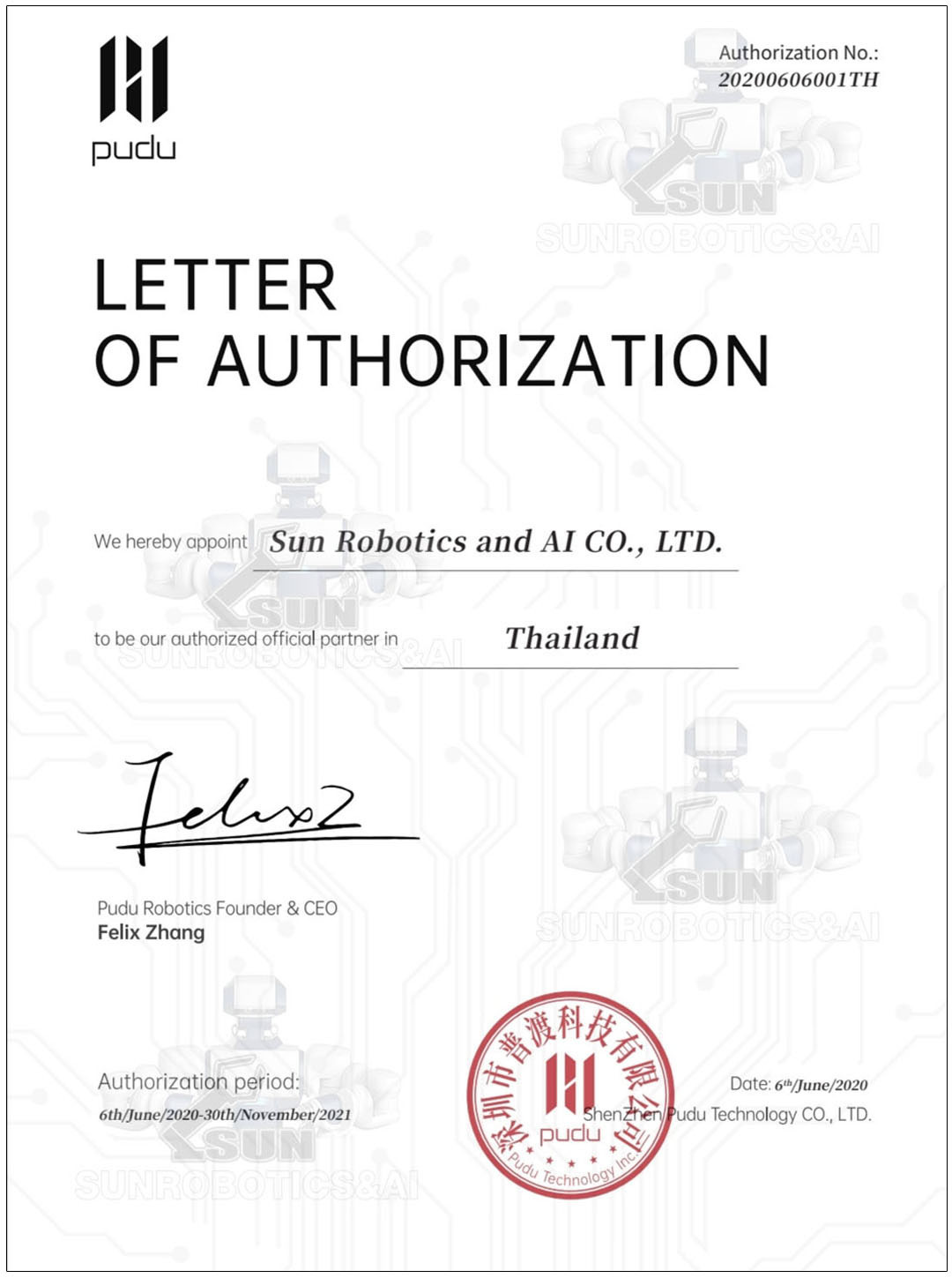 Letter of Authorization-Sun Robotics and AI CO., LTD