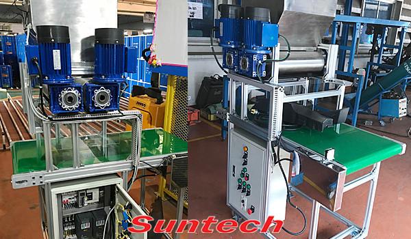 มอเตอร์ไฟฟ้า SUNTECH
