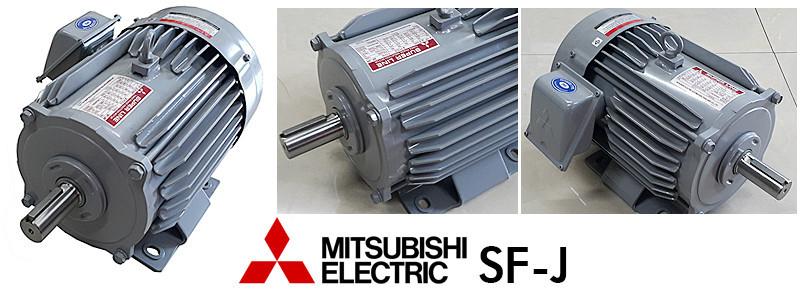 MITSUBISHI รุ่น SF-J