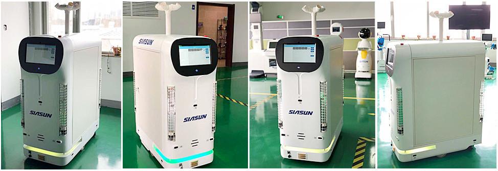 หุ่นยนต์ฆ่าเชื้อโรคเคลื่อนที่ SL-HDR1 ( Mobile Disinfection Robot Brochure )