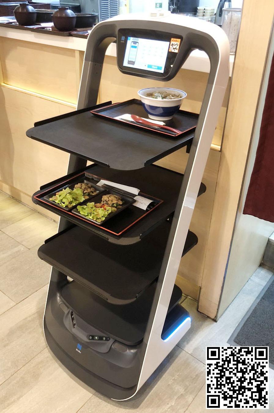 หุ่นยนต์เสิร์ฟอาหาร PUDUBOT