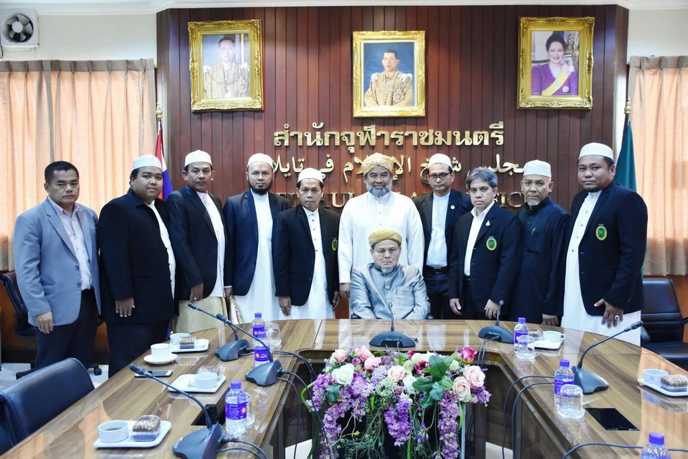 ชมรมสถาบันพัฒนาผู้นำศาสนาอิสลาม สำนักจุฬาราชมนตรี