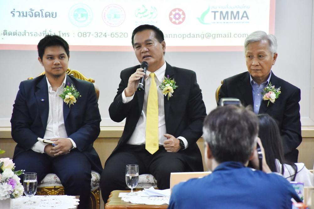 ดร.อนุกล แพรไพศาล ตัวแทนจากพรรคเสรีรวมไทย