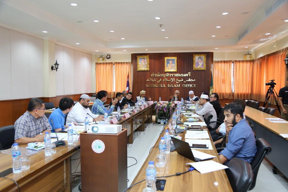 ประชุมคณะทำงานศูนย์สื่อสารศาสนิกสัมพันธ์ สำนักจุฬาราชมนตรี (CIR) ครั้งที่ 1/2563