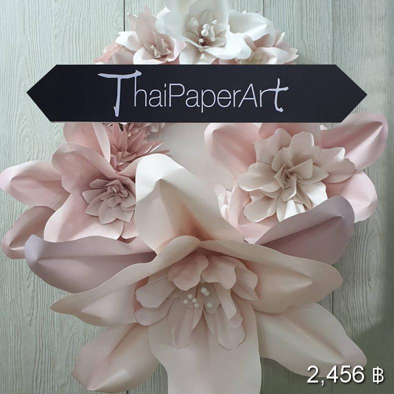 พวงหรีดดอกไม้กระดาษ