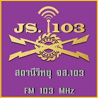 สถานีวิทยุจเรทหารสื่อสาร 2 FM