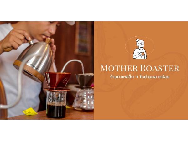 Mother Roaster