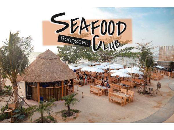 นั่งชมพระอาทิตย์ตก  @Seafood club Bangsaen