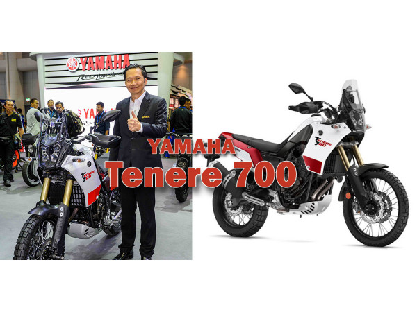 YAMAHA  Tenere 700...The Next Horizon is Yours