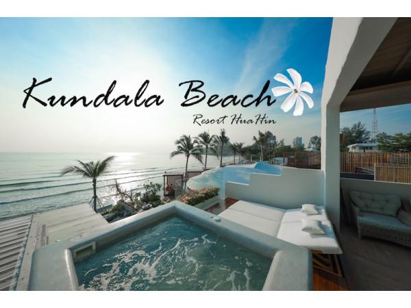 Kundala Beach Resort HuaHin  เปิดโลกกว้างแห่งใหม่