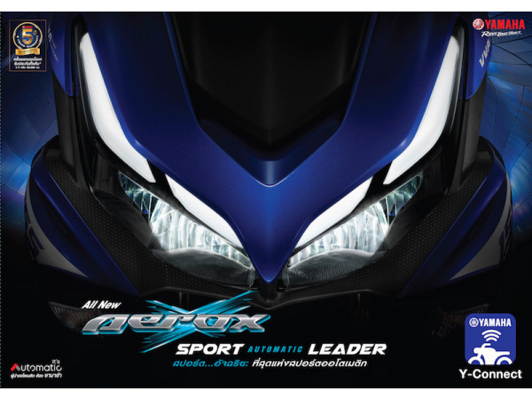 All New YAMAHA AEROX  SPORT AUTOMATIC LEADER