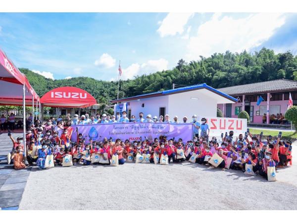 """อีซูซุเดินหน้าส่งมอบโครงการ """"อีซูซุให้น้ำ...เพื่อชีวิต""""  แห่งที่ 37 แก่โรงเรียนสินแร่สยาม จังหวัดราชบุรี"""