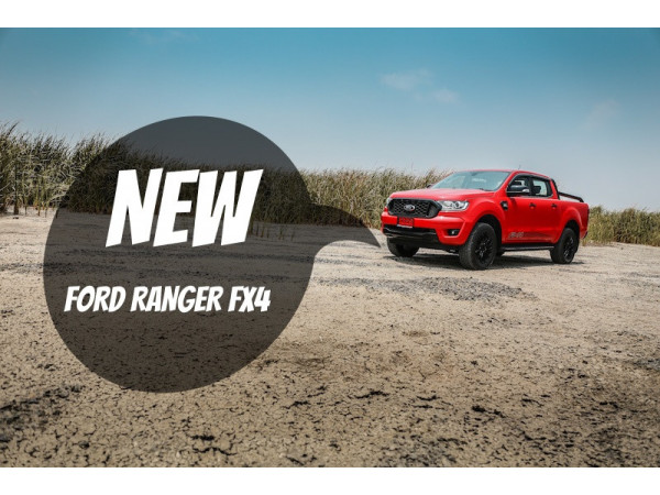 NEW FORD RANGER FX4