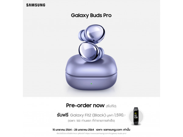 เปิดราคาพร้อมให้จองแล้ววันนี้!   ซัมซุง 'Galaxy S21 Series 5G'