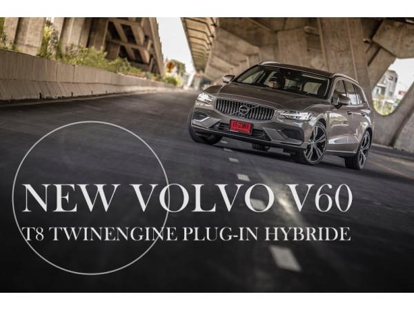 NEW VOLVO V60  T8 TWINENGINE PLUG-IN HYBRID