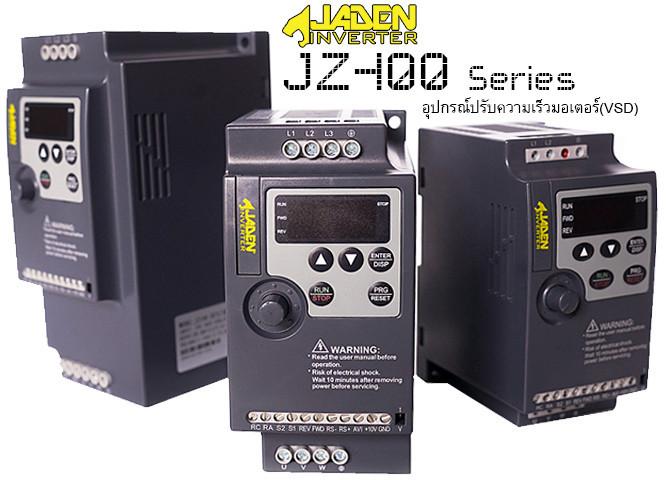 อินเวอร์เตอร์ JADEN รุ่น JZ-100
