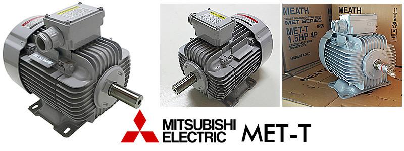 MITSUBISHI รุ่น MET-T