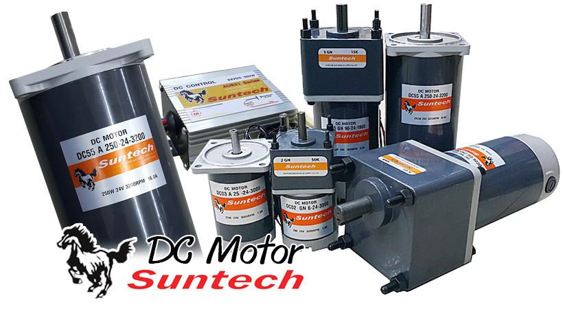 มอเตอร์ DC ( DC Motor )